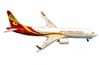 Hainan Airlines B737-8MAX B-1390 (1:400) - Preorder item, order now for future delivery