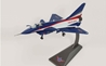 J-10 Vigorous Dragon, PLAAF Aerobatic Team #6 (1:72) by Air Force 1 Diecast Item Number AF1-00049