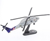 "Sikorsky SH-60F Oceanhawk HS-14 ""Chargers,"" CVW-14, 2004 (1:72)"