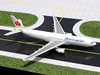 Aircalin A330-200 (1:400), GeminiJets 400 Diecast Airliners, Item Number GJACI059