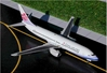 China Airlines B737-800 (1:400), GeminiJets 400 Diecast Airliners, Item Number GJCAL124