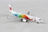 "Air China B737-800 Winglets ""Beijing EXPO 2019"" B-5497 ((1:400)), Phoenix (1:400) Scale Diecast Aircraft, Item Number PH4CCA1786"