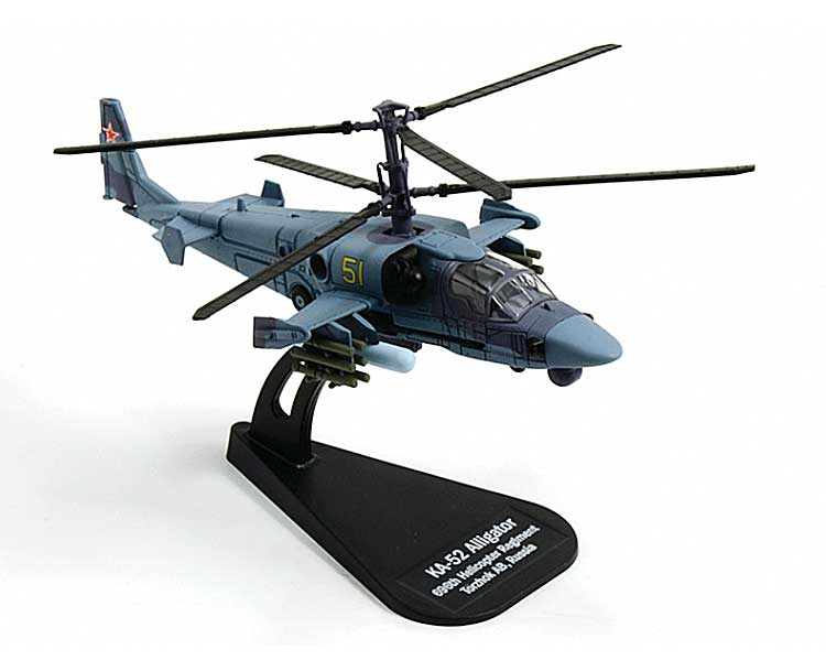 "Kamov Ka-52 ""Alligator"", 696th Helicopter Regiment, Torzhok Air Base, Russia (1:100)"