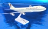 America West B747-200 (Old Colors) W/Gear (1:200), SkyMarks Airliners Models Item Number SKR247