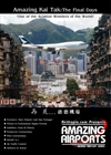 Hong Kong Kai Tak: The Final Years! (1997 - 98) (DVD), Air Utopia Aviation DVDs Item Number AUT15