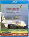 Ethiopian 787 Dreamliner (Blu-Ray), Just Planes Aviation Blu-Ray Item Number JPETH3B