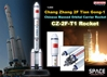CZ-2F-T1 Rocket (Chang Zheng2F) TianGong-1, Chinese Manned Orbital Carrier Rocket (1:400), DragonWings Space Series Item Number DRW56400