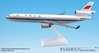 CAAC MD-11 (1:200), Flight Miniatures Snap-Fit Airliners, Item Number MD-01100H-019