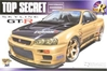 #86 Top Secret Fusion Skyline, Aoshima Model Kits, AOS34576