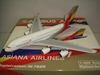 Asiana Airlines A380 HL7625by Pheonix Models, Item Number: PH410935