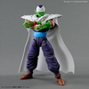 Piccolo Dragon Ball Z, Gundam Models Item Number BAN224487