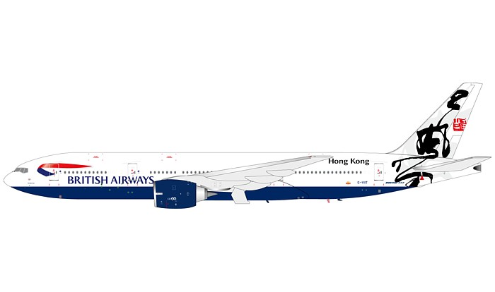 British Airways 777-200 Hong Kong Tail (1:200)