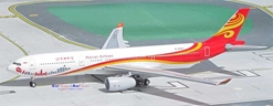 Hainan Airlines A330-300 Ha! Manchester B-8287 (1:400), AeroClassics Models Item Number ACCHH0916A