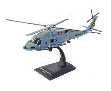 Sikorsky MH-16 Sea Hawk, Brazilian Navy (1:72), ALTAYA Item Number ALCH18