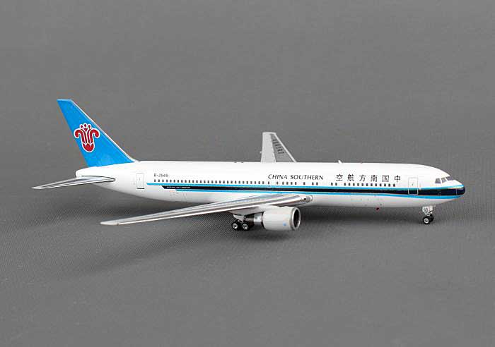 China Southern B767-300ER B-2565 ((1:400)), Phoenix (1:400) Scale Diecast Aircraft, Item Number PH4CSN1229