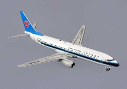 China Southern Airlines 737-800 B-5446 ((1:400)), Phoenix (1:400) Scale Diecast Aircraft, Item Number PH4CSN735