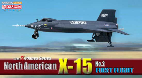 North American X-15 No.2, First Flight (1:144), DragonWings 1:144 scale Diecast Warbirds Item Number DRW51032