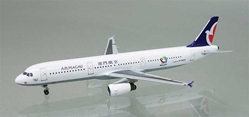 Air Macau A321 B-MAQ (1:400), Apollo Diecast Item Number A13091