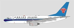 China Southern Airlines 737-71B B-5285 (1:400), Apollo Diecast Item Number A13122