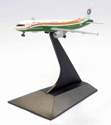 "China Eastern Airlines A321 ""Expo 2010 Shanghai China"" - B2290 (1:400), DragonWings 400 Diecast Airliners Item Number DRW56117"