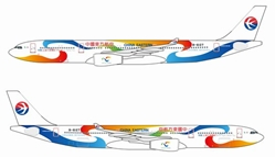 "China Eastern Airlines A330-300 ""Better Flight Better Trip"" - B-6127 (1:400), DragonWings 400 Diecast Airliners Item Number DRW56205"