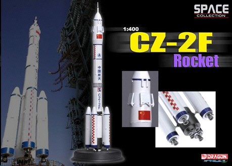 CZ-2F Rocket, Chang Zheng2F Chinese Manned Orbital Carrier Rocket (1:400), DragonWings 400 Diecast Airliners Item Number DRW56253