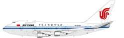 "Air China 747SP-J6 ""B-2438"" (1:200), InFlight 200 Scale Diecast Airliners Item Number IF747SP1113B"