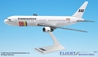 SAS B767-300 (1:200), Flight Miniatures Snap-Fit Airliners, Item Number BO-76730H-021