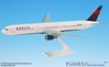 Delta (07-Cur) 767-400 (1:200), Flight Miniatures Snap-Fit Airliners, Item Number BO-76740H-006