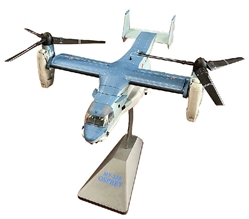 V-22 Osprey Japan Air Self-Defense Froce (1:72)