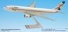 Novair (97-04) A330-200 (1:200), Flight Miniatures Snap-Fit Airliners Item Number AB-33020H-007