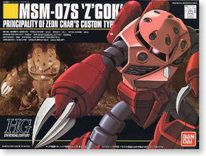 "#19 MSM-07S ZGOK ""Mobile Suit Gundam"", Gundam Models Item Number BAN100568"