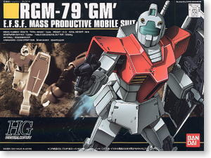 "#20 RGM-79 GM ""Mobile Suit Gundam"", Gundam Models Item Number BAN101787"