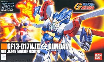 "#110 G GUNDAM ""Mobile Fighter G Gundam"", Gundam Models Item Number BAN163118"