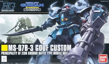 #117 MS-06b Gouf Custom Model Kit, Gundam Models Item Number BAN165503