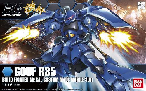 "#15 Gouf R35 ""Build Fighters"" , Gundam Models Item Number BAN189578"