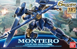 "#03 Montero Klim Nick Custom ""Reconguista in G"" Action Figure, Gundam Models Item Number BAN193281"