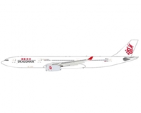 Miscellaneous A330-300 B-HLJ (1:400)